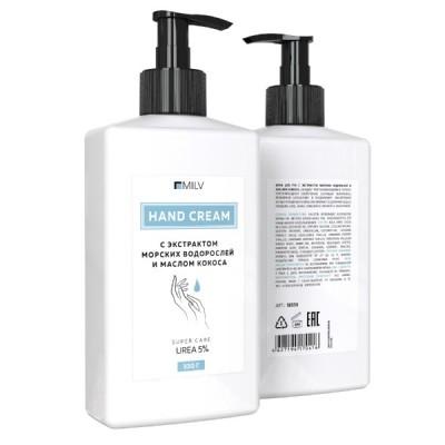 Крем для рук с экстрактом морских водорослей и маслом кокоса. 330 г