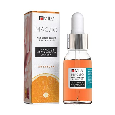 """Укрепляющее масло для ногтей со смолой мастикового дерева """"Апельсин"""", 15 мл"""
