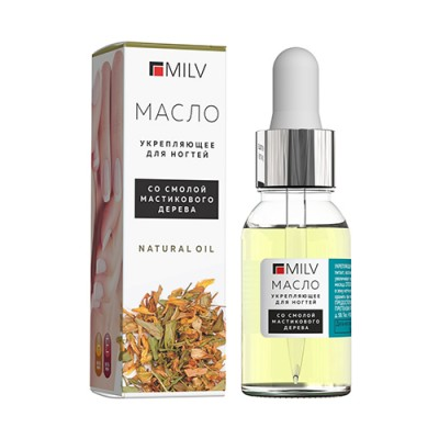 """Укрепляющее масло для ногтей со смолой мастикового дерева """"Natural Oil"""", 15 мл"""