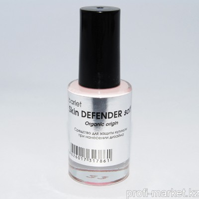 SKIN DEFENDER Soft 8 мл.  Средство для защиты кутикулы/жидкая лента