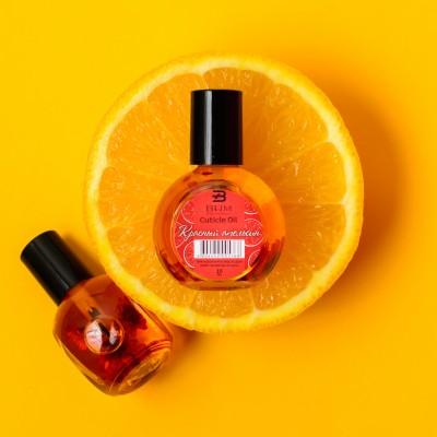 Масло для ногтей и кутикулы  15 мл Красный апельсин