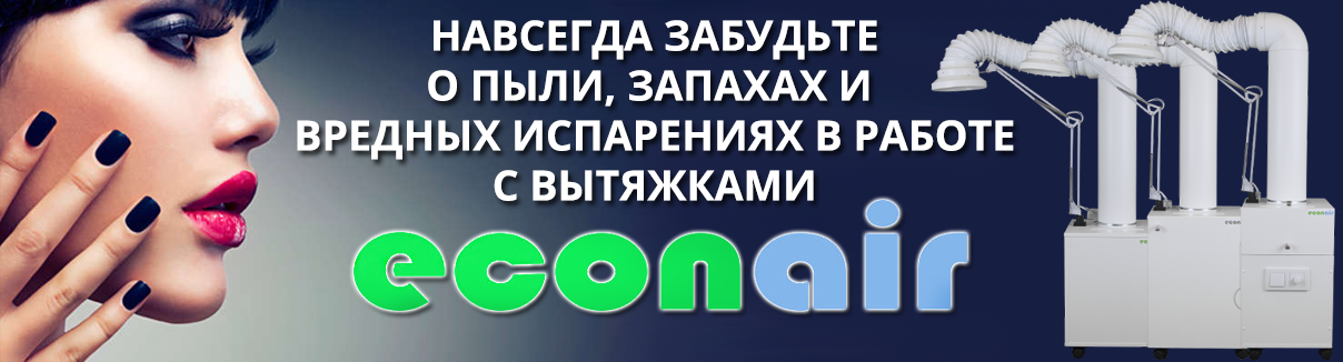 vityajka_econair
