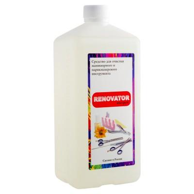 Средство для очистки маникюрного и парикмахерского инструмента RENOVATOR, 1л