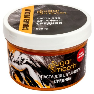 Паста сахарная для шугаринга SUGAR & SMOOTH, 600гр (02 Средняя)