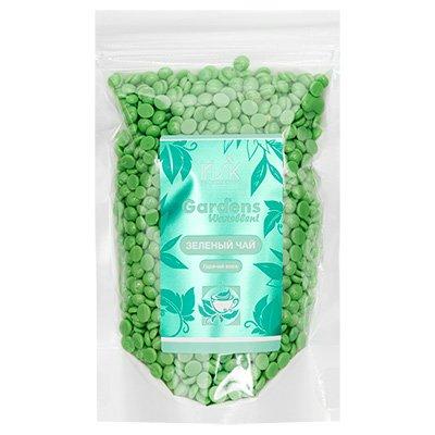 Воск горячий в гранулах Waxellent GARDENS, 250 гр (06 Зелёный Чай)