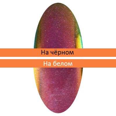 """Пигмент""""Зеркальная пыльца"""" с аппликатором (05)"""