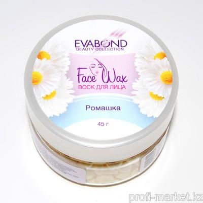 """Воск для лица """"EVABOND"""" Face Wax, 50 гр (01 Ромашка)"""
