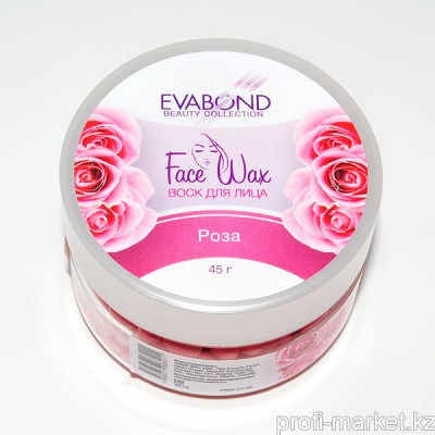 "Воск для лица ""EVABOND"" Face Wax, 50 гр (02 Роза)"