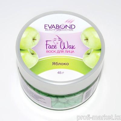 """Воск для лица """"EVABOND"""" Face Wax, 50 гр (03 Яблоко)"""