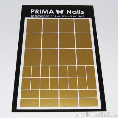 Трафарет для дизайна ногтей PrimaNails. Марокко-2