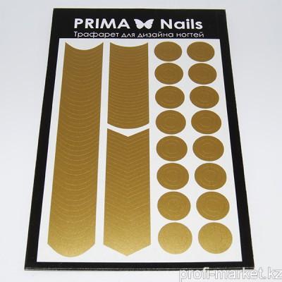 Трафарет для дизайна ногтей PrimaNails. Френч и лунки. Классика