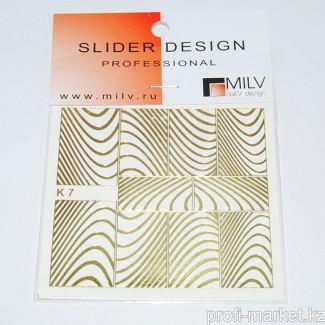 Слайдер-дизайн K7 золото