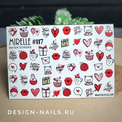 Слайдер дизайн MIRELLE - #117