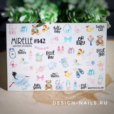 Слайдер дизайн MIRELLE - #142