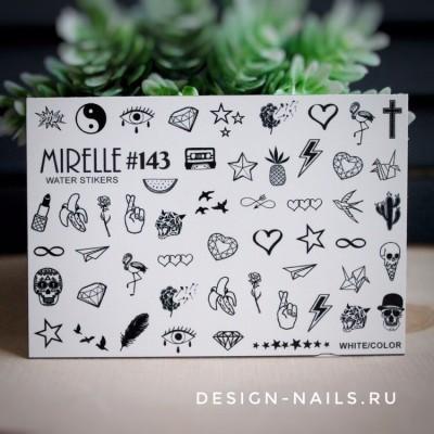 Слайдер дизайн MIRELLE - #143