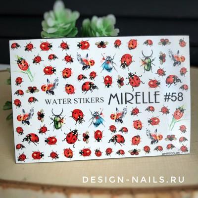 Слайдер дизайн MIRELLE - #58