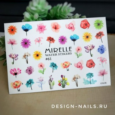 Слайдер дизайн MIRELLE - #61