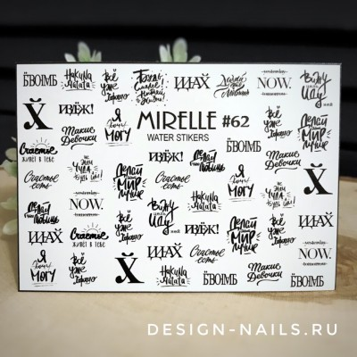 Слайдер дизайн MIRELLE - #62