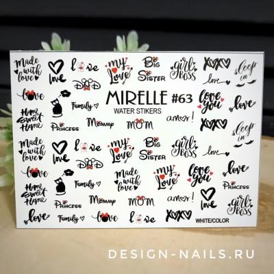 Слайдер дизайн MIRELLE - #63
