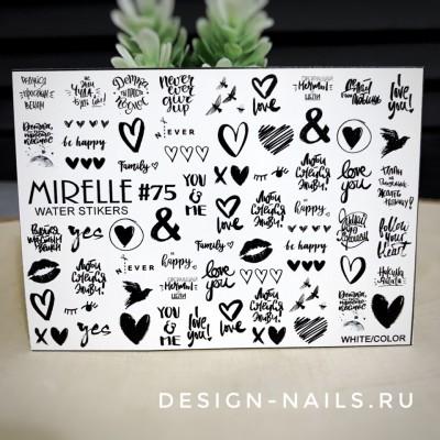 Слайдер дизайн MIRELLE - #75 (черный)