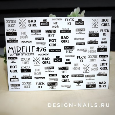 Слайдер дизайн MIRELLE - #76