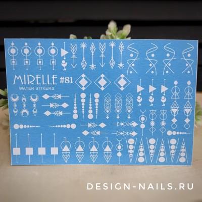 Слайдер дизайн MIRELLE (ГЕОМЕТРИЯ) - #81(белый)