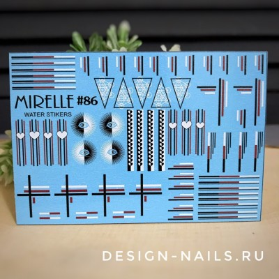 Слайдер дизайн MIRELLE (ГЕОМЕТРИЯ) - #86