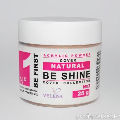 Камуфлирующая акриловая смесь пудра BE FIRST 25г Natural shine-3