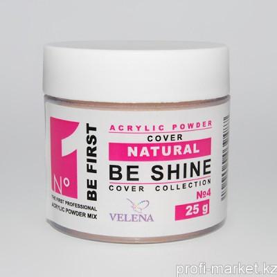 Камуфлирующая акриловая смесь пудра BE FIRST 25г Natural shine-4