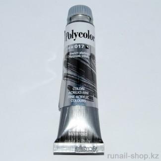 Акриловая краска Polycolor, 20 мл, белила платиновые