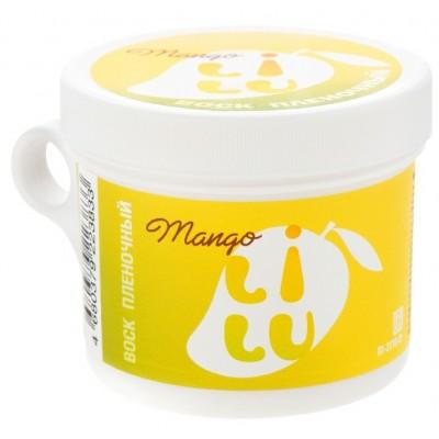 Воск плёночный в банке для СВЧ, 100 гр LILU 01 Mango