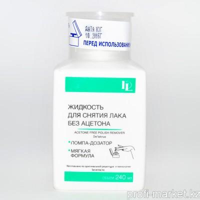 Жидкость для снятия лака без ацетона (Non-Acetone Polish Remover) с помпой 240 мл