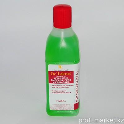 Жидкость для снятия биогеля, геля, гель-лака, 500мл