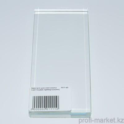 Кристалл для клея Lash Crystal (прямоугольник)