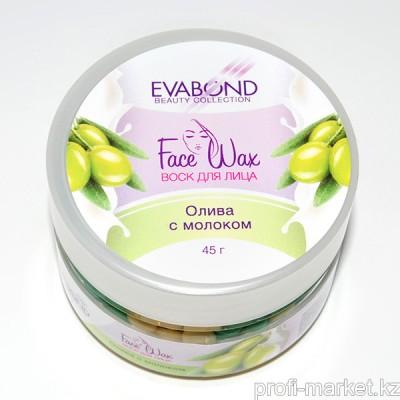 """Воск для лица """"EVABOND"""" Face Wax, 50 гр (06 Олива с молоком)"""