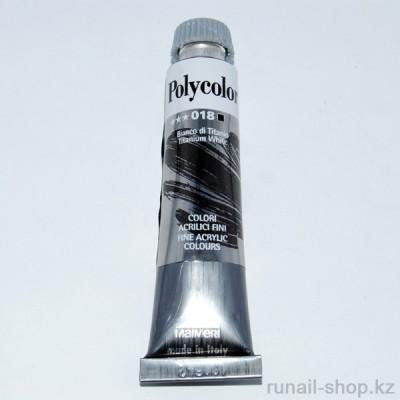 Акриловая краска Polycolor, 20 мл, белила титановые