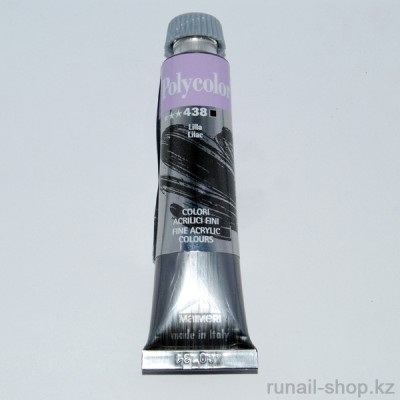 Акриловая краска Polycolor, 20 мл, лиловый